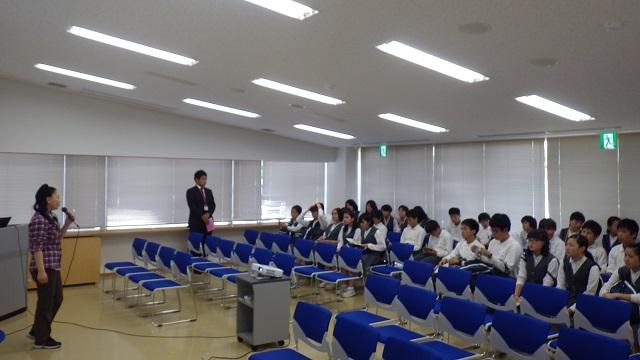 太田 中学校